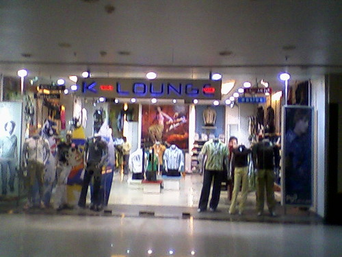 Retail Store Categories